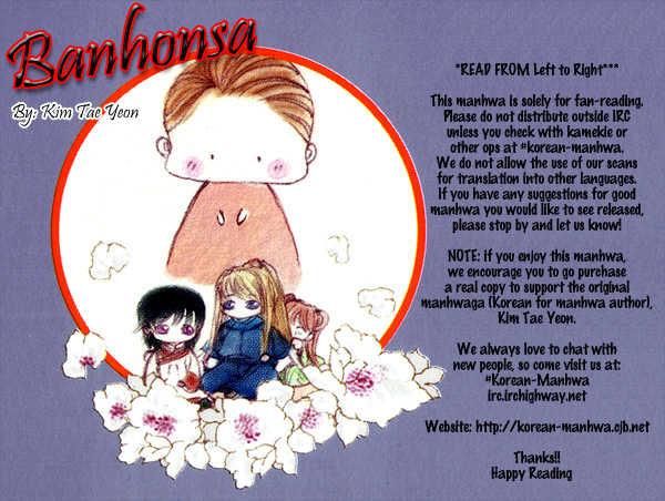 Ban Hon Sa 5.3: [continuation] at MangaFox.la