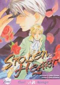 Sono Toki Heart wa Nusumareta