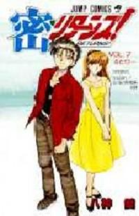 Hisoka Returns