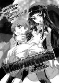Vampire Wing