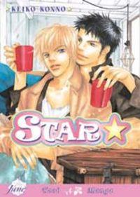 Kimi no Na wa Star