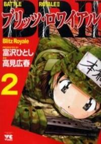 Battle Royale II: Blitz Royale