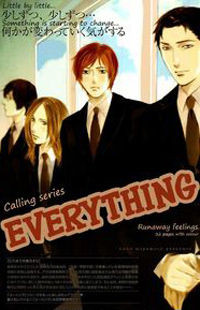 Everything (MIYAMOTO Kano)