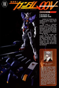 Mobile Suit Gundam 00V