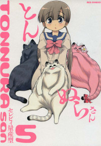 Tonnura-san