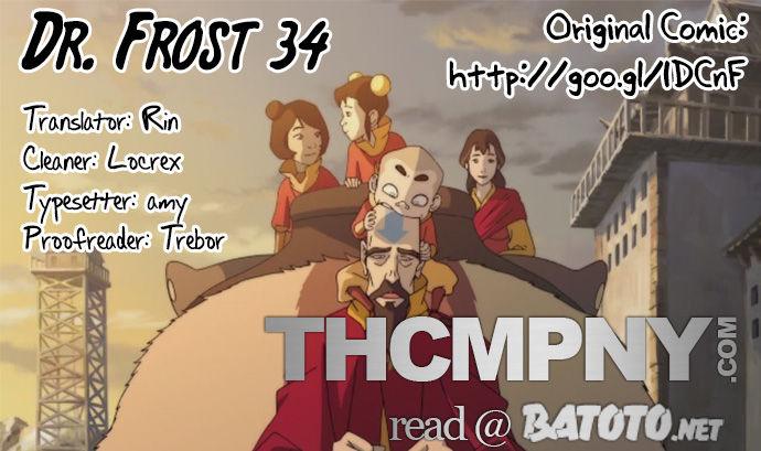Dr. Frost 34: The Tears of Princess Pyeong-Gang (5) at MangaFox.la