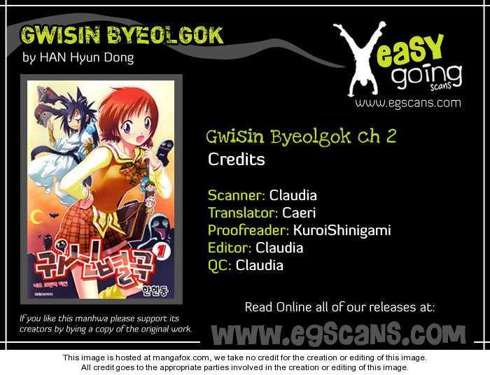 Gwisin Byeolgok 2: Wandering in the Netherworlds at MangaFox.la