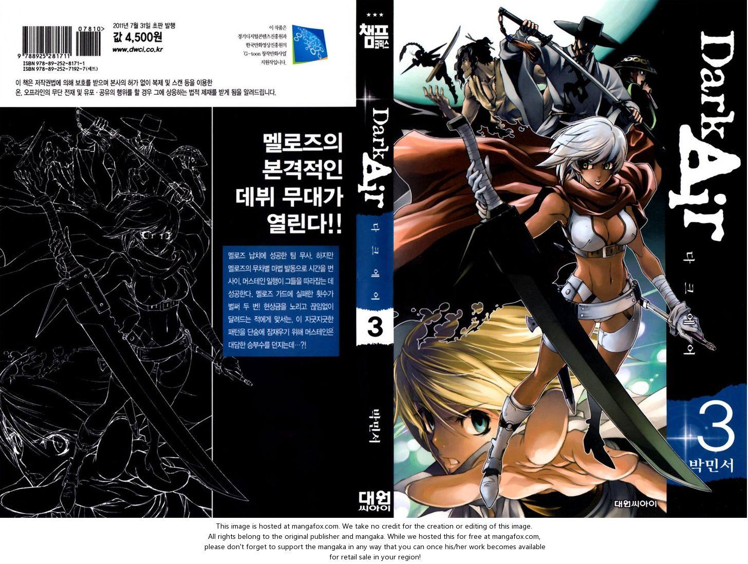 Dark Air 15: World of Mages at MangaFox.la