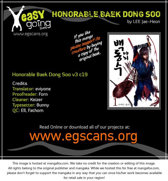 Honorable Baek Dong Soo 19: The Experiences of Two Days at MangaFox.la