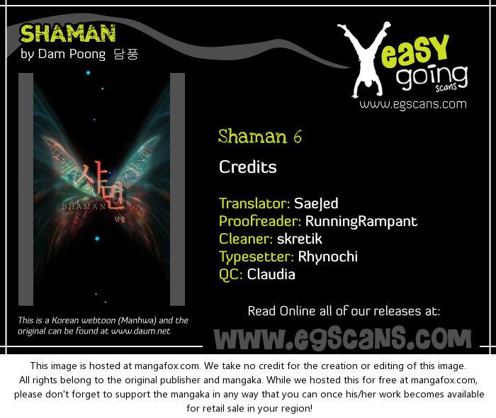 Shaman 6: Dream at MangaFox.la