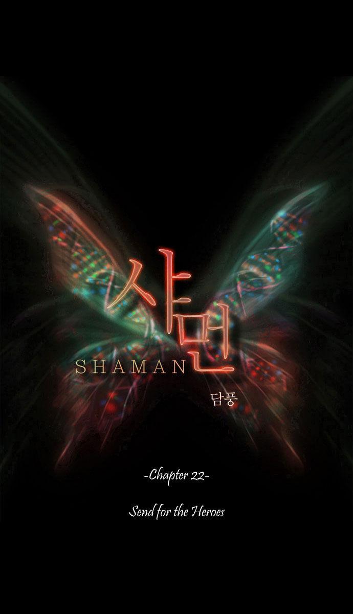 Shaman 22: Send for theHeroes at MangaFox.la