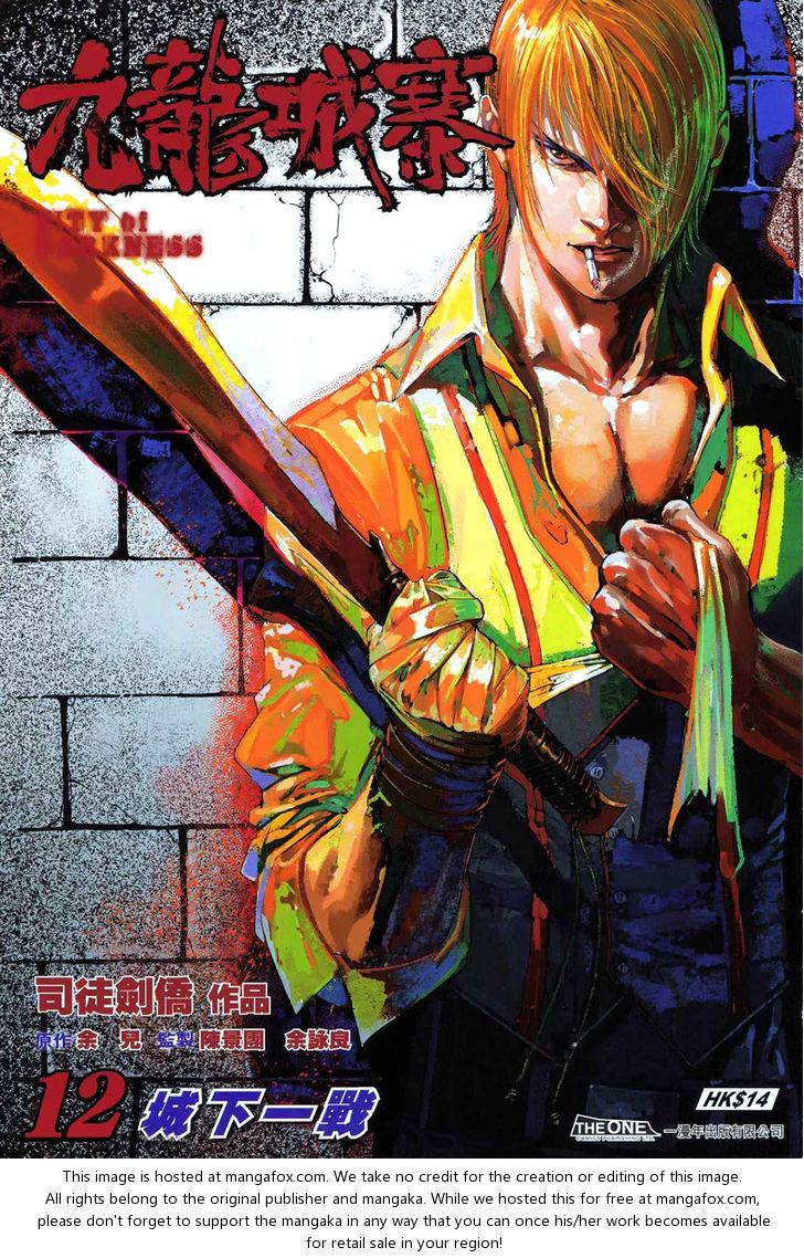 City of Darkness 12: Read Online at MangaFox.la