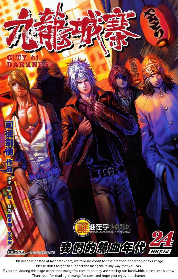 City of Darkness 24: Bonds at MangaFox.la