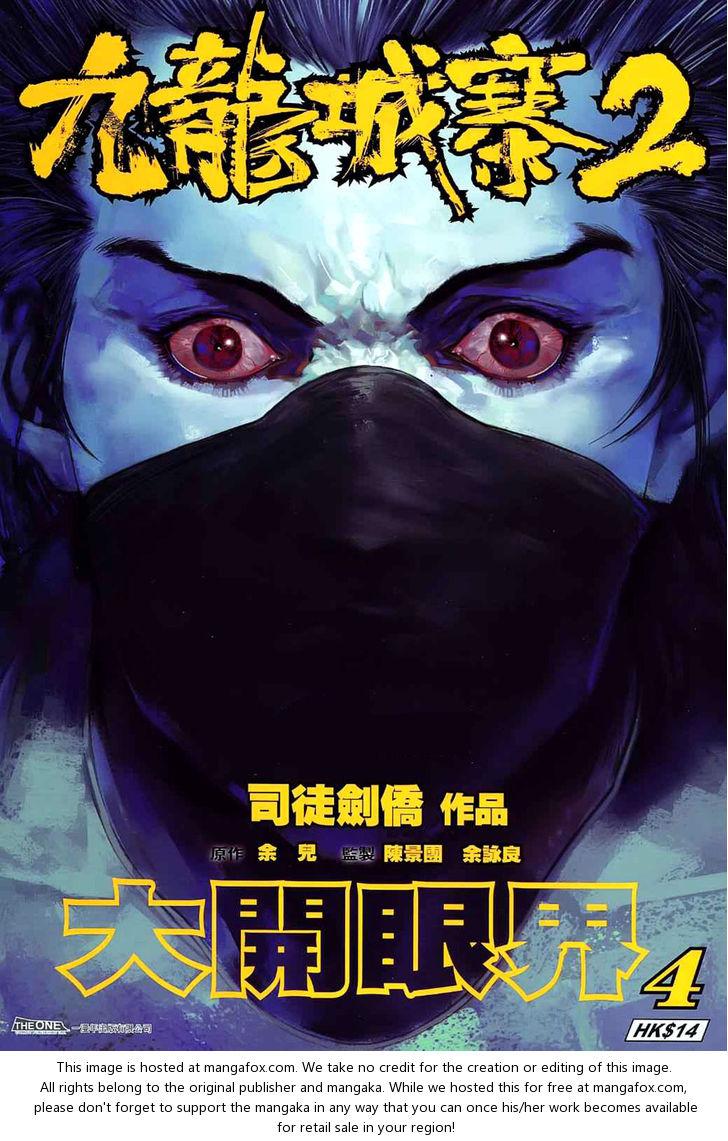 City of Darkness 36: Eyes Wide Open at MangaFox.la