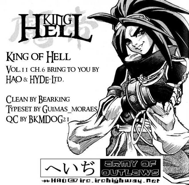 King of Hell 6 at MangaFox.la