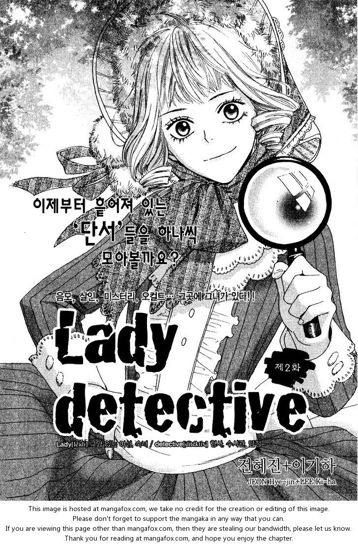 Lady Detective 2 at MangaFox.la