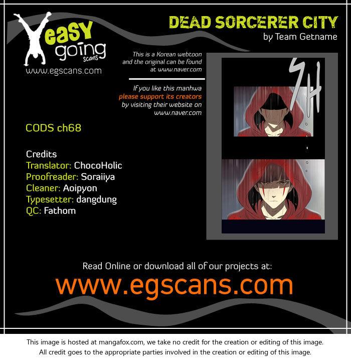 City of Dead Sorcerer 70: Brothers (1) at MangaFox.la