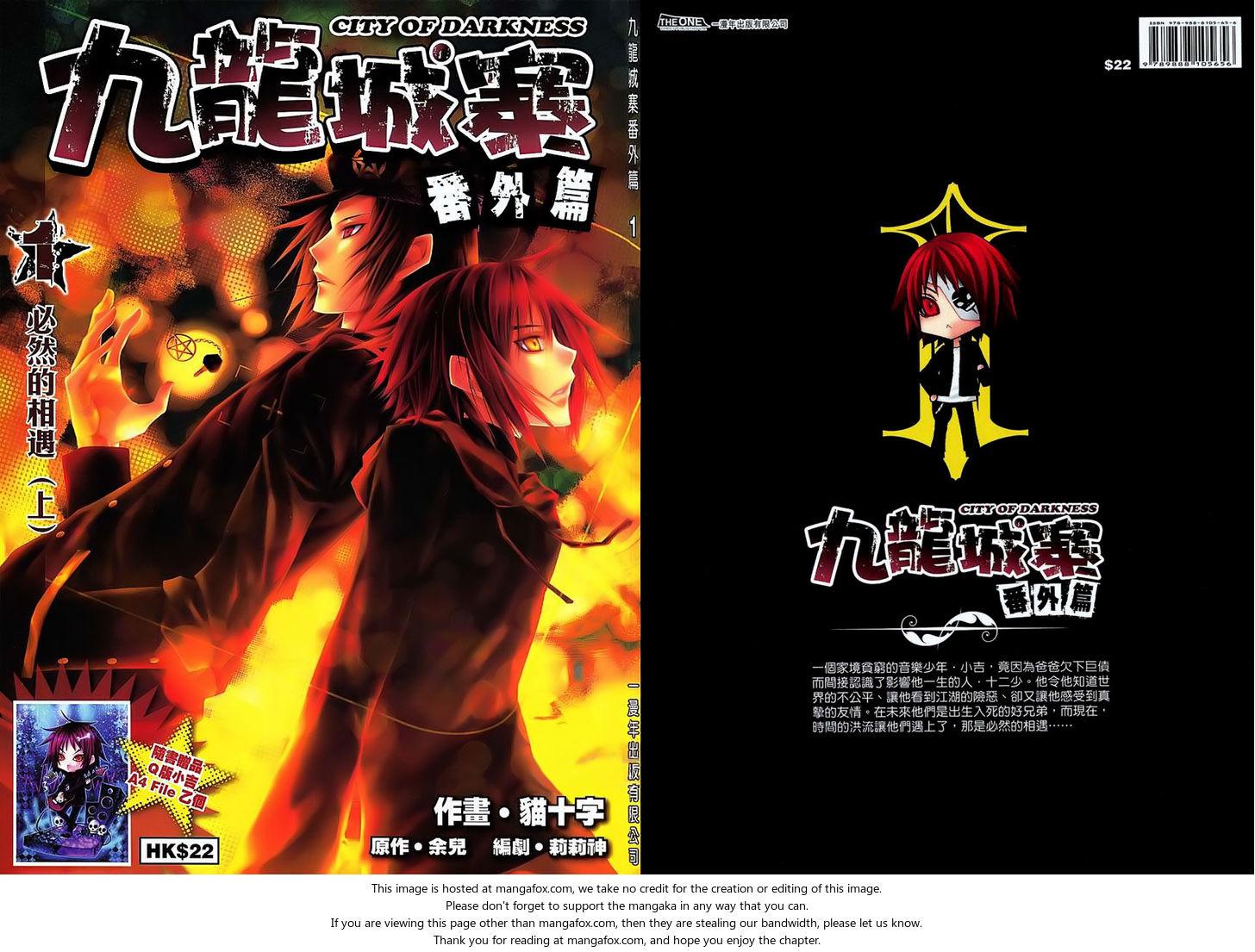 City of Darkness Side Story 1 at MangaFox.la