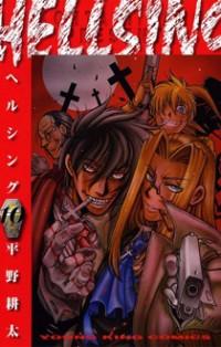 Hellsing Manga Pdf